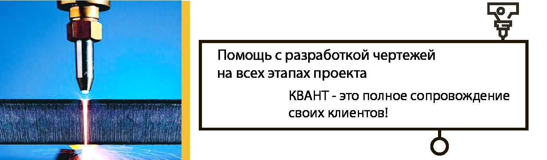 Баннер 2